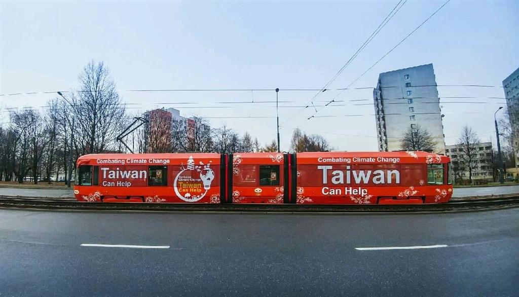 聯合國氣候會議 電車廣告提升台灣能見度
