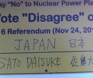 非核亞洲論壇關注「以核養綠」公投 各國代表籲堅定反核