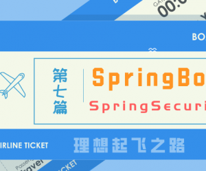 (七) SpringBoot起飛之路-整合SpringSecurity(Mybatis、JDBC、內存)