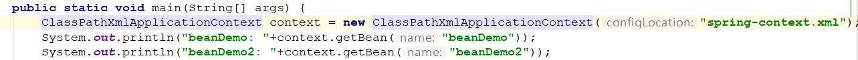 spring源碼分析——BeanPostProcessor接口