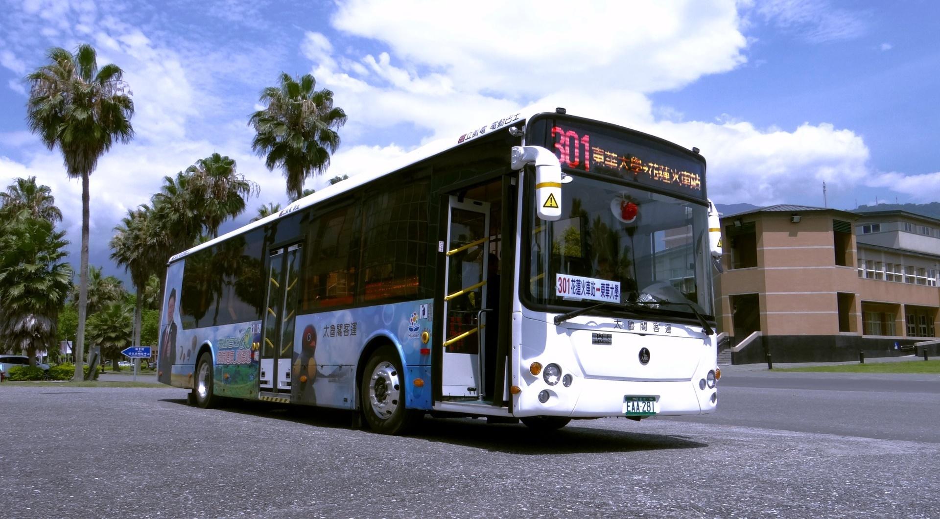 電動巴士開進太魯閣,花縣繼續推動綠能公車政策