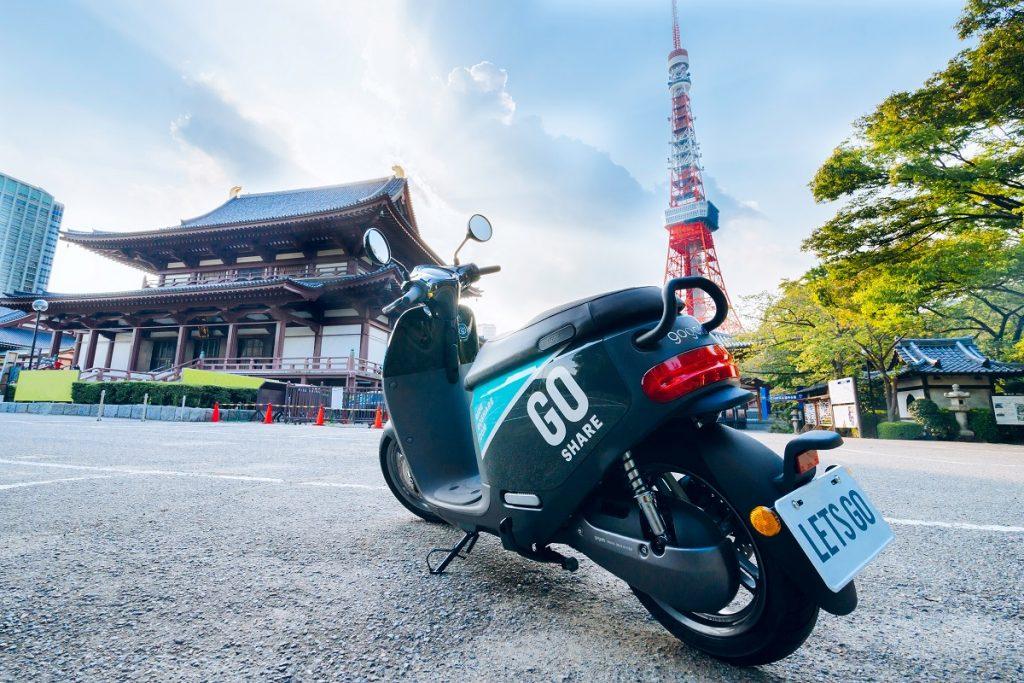山葉 YAMAHA 與 Gogoro 㩗手合作!將用 Gogoro 電池交換結構在台推新車型