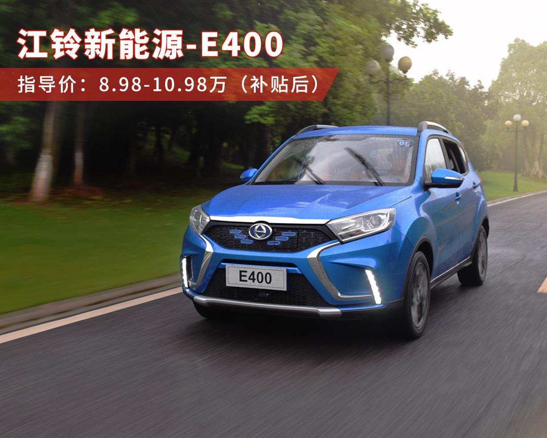 這款帥氣SUV僅8.98萬起步,還能免幾千塊稅費,值嗎?