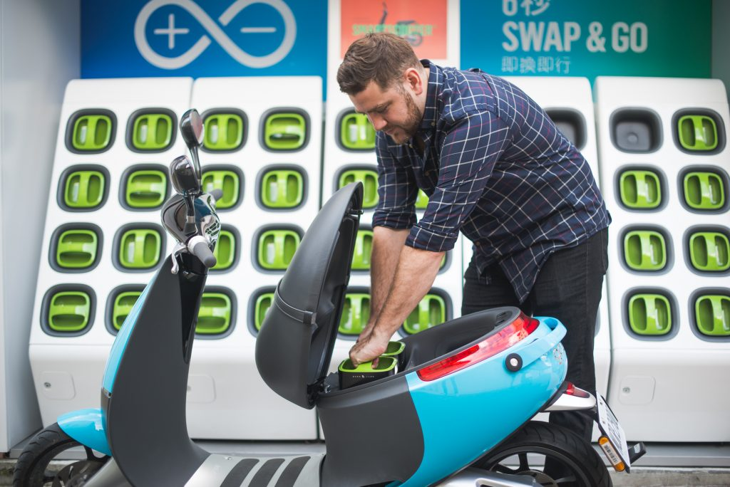 Gogoro 宣布與新北市政府合作擴充電池交換站,擴充大台北充電網路