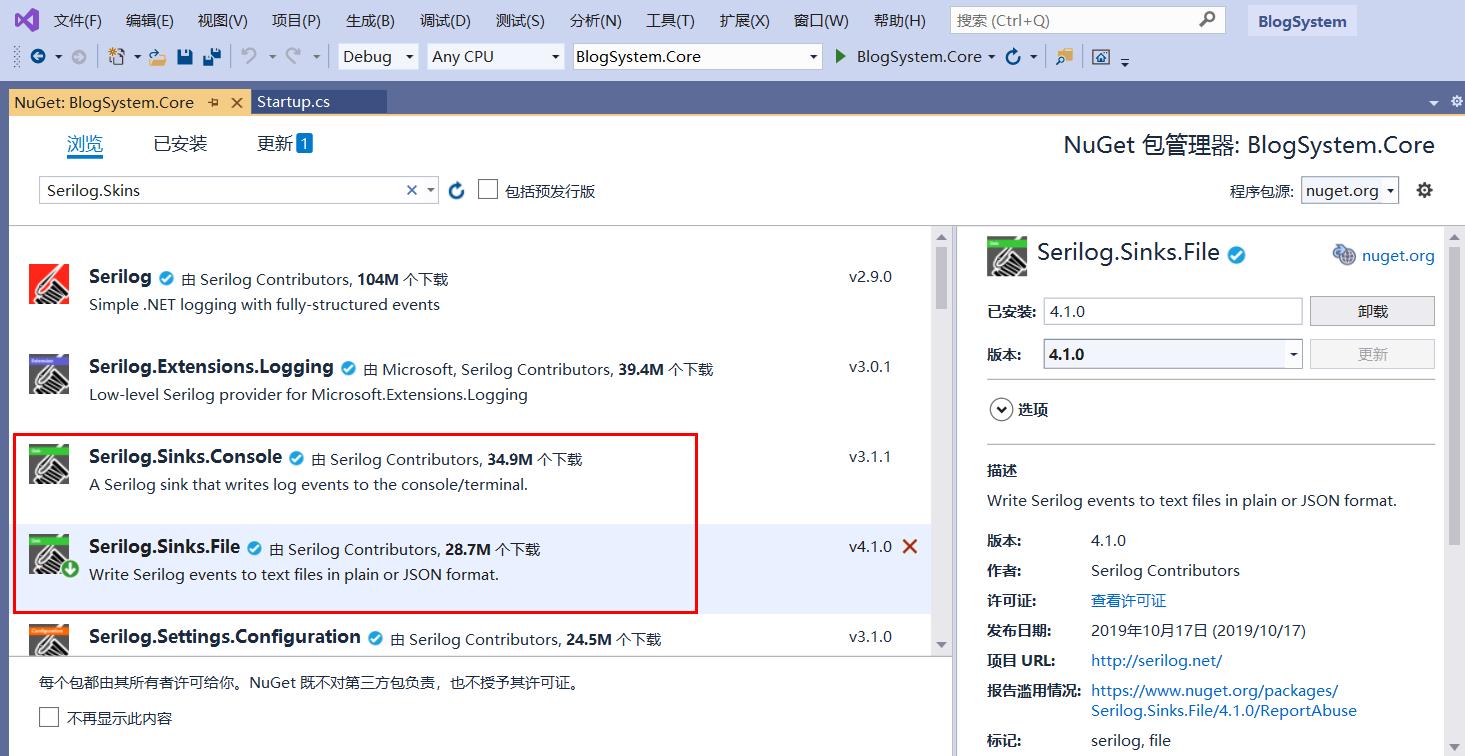 學習ASP.NET Core(10)-全局日誌與xUnit系統測試