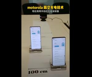 不只是小米,Motorola 也展示自家隔空充電技術,只是有些限制.._網頁設計公司