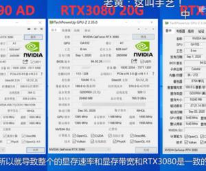 NVIDIA GeForce RTX 3080 Ti 實測跑分現身,效能表現幾乎跟 RTX 3090 差不多(這張還是有缺陷的工程版)_網頁設計公司