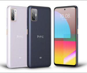 HTC Desire 21 pro 5G 正式推出!Desire 系列首款 5G 手機,搭載 6.7 吋 90Hz 螢幕與 5000mAh 大電池,早鳥限時優惠 11,990 元_如何寫文案