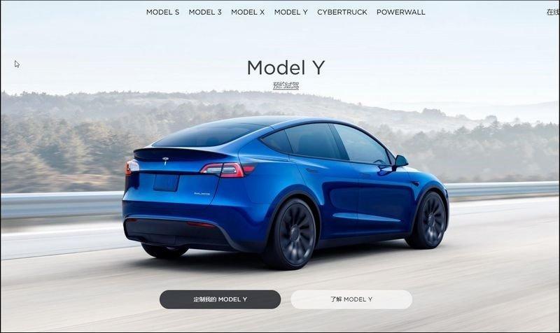 中國製 TESLA Model Y 上線官網,台灣開賣時間也不遠了?_網頁設計公司