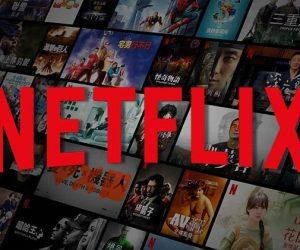 Netflix 正在悄悄向部分Android 版用戶推出音訊播放模式_網頁設計公司
