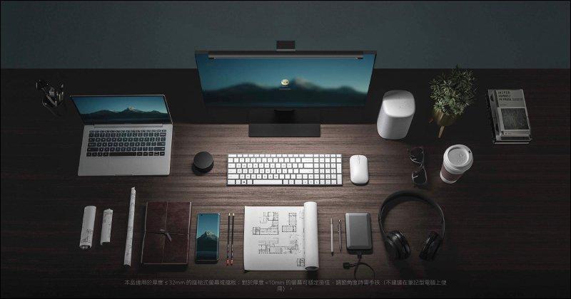 小米米家螢幕掛燈在台推出:亮度色溫可調、螢幕不反光、磁吸旋轉金屬燈體、搭配 2.4GHz 無線遙控器,售價 995 元_租車