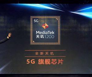 聯發科最新旗艦級 5G 系統單晶片天璣1200 發表,以頂級效能、AI 影像與高品質 5G 連線為主打_網頁設計公司