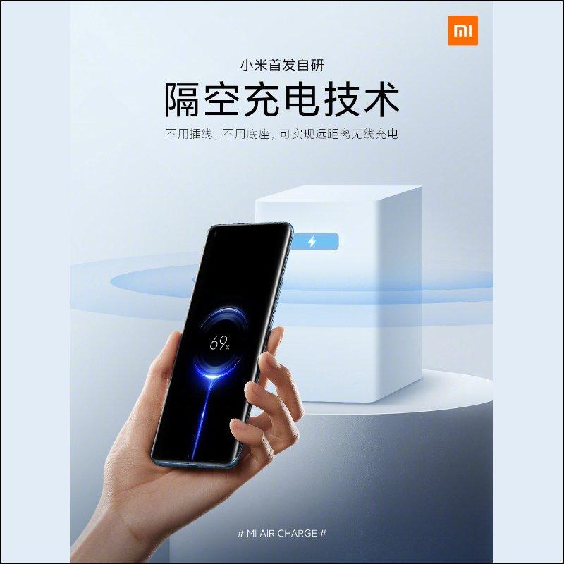 小米隔空充電技術正式發表:手持也能隔空充電,「真」無線充電時代來臨!_如何寫文案