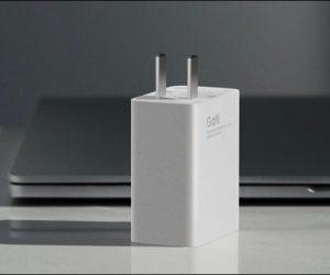 小米氮化鎵GaN充電器Type-C 55W 推出:體積更小、價格更親民_網頁設計公司