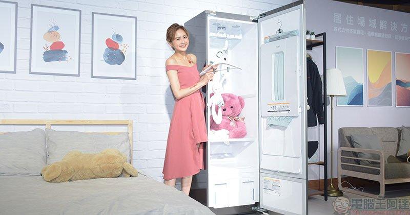 LG Styler 蒸氣電子衣櫥 Plus 版本登台,容量升級全家享用_網頁設計公司