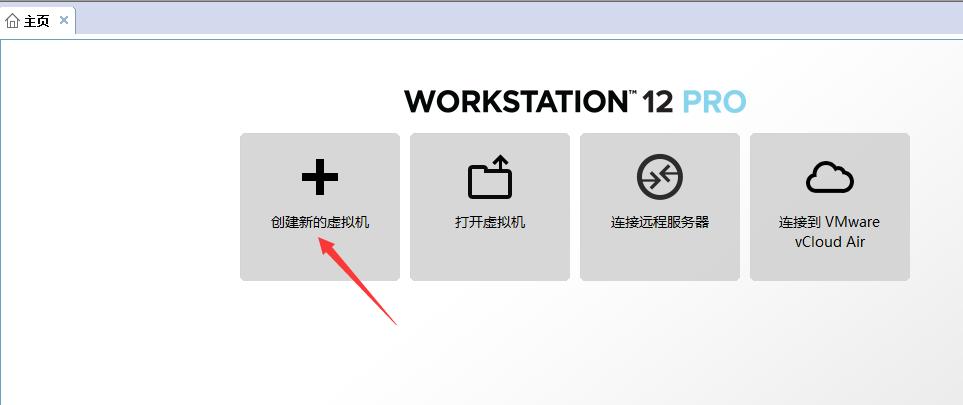 虛擬機安裝中標麒麟桌面版7.0系統 + 升級Firefox瀏覽器_網頁設計公司